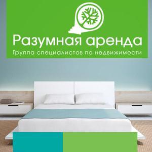 Аренда квартир и офисов Тальменки