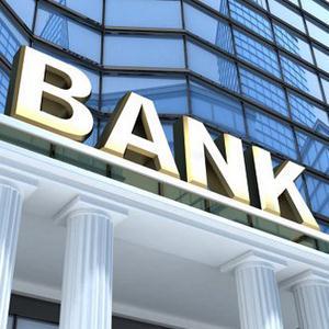Банки Тальменки