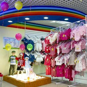 Детские магазины Тальменки