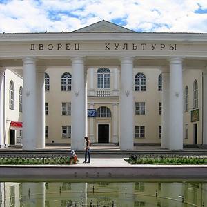 Дворцы и дома культуры Тальменки