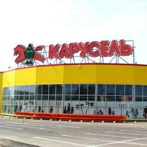 Гипермаркеты Тальменки