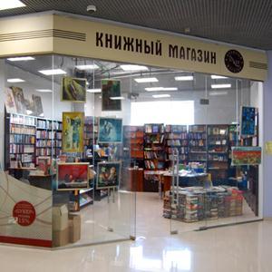 Книжные магазины Тальменки