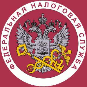 Налоговые инспекции, службы Тальменки