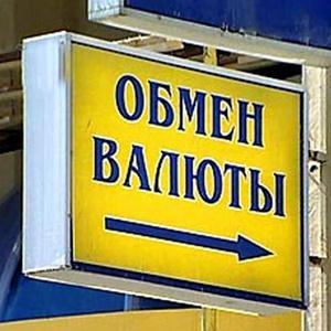 Обмен валют Тальменки