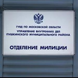 Отделения полиции Тальменки
