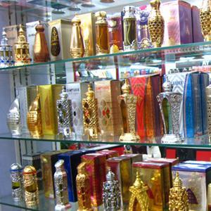 Парфюмерные магазины Тальменки