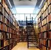 Библиотеки в Тальменке