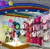 Детские магазины в Тальменке