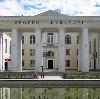 Дворцы и дома культуры в Тальменке