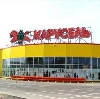 Гипермаркеты в Тальменке