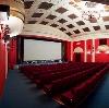Кинотеатры в Тальменке