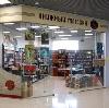 Книжные магазины в Тальменке