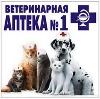 Ветеринарные аптеки в Тальменке