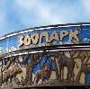 Зоопарки в Тальменке