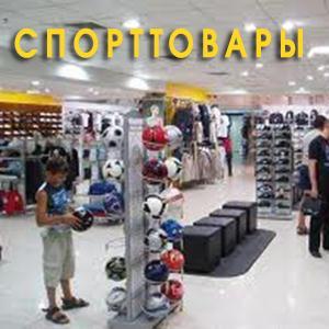 Спортивные магазины Тальменки