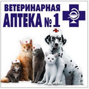 Ветеринарные аптеки Тальменки